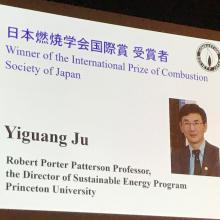 Ju, International Prize of Combustion Society of Japan