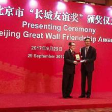 Law Great Wall Friendship Award